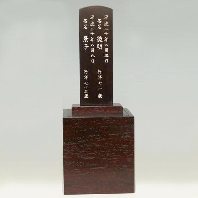 jion-karin