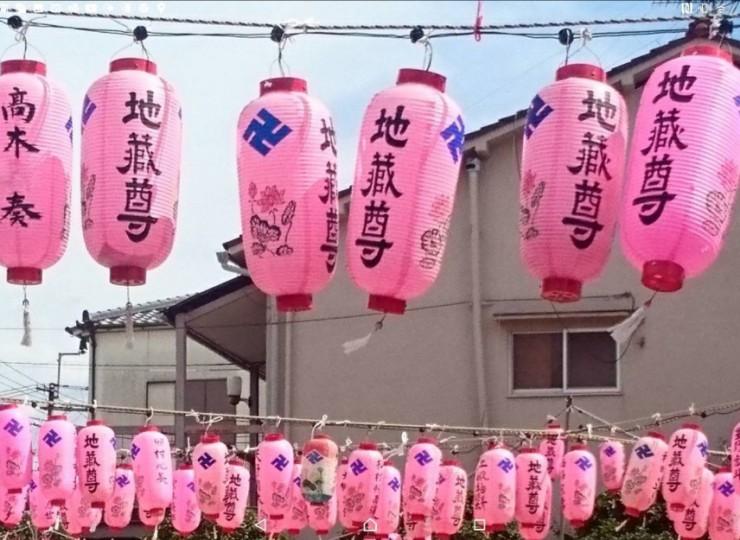 paper-lantern-pink
